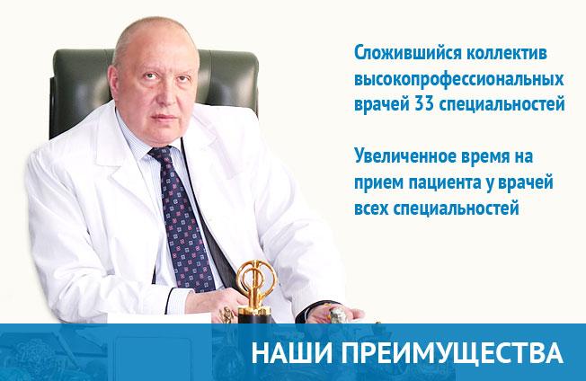 Doktor.ru.71 запись к врачу новомосковск